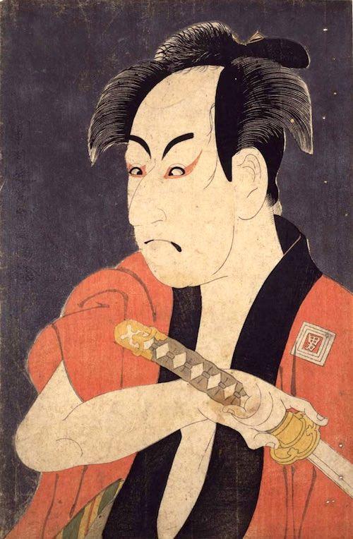 『市川男女蔵の奴一平』(東洲斎写楽 画)