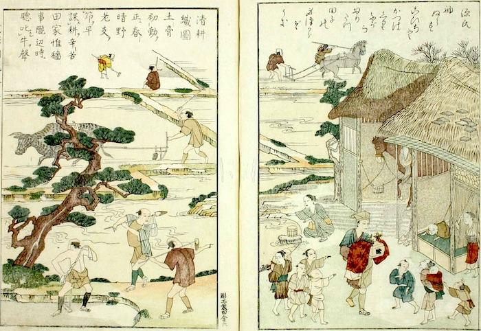 江戸時代の農村のようす(『成形図説』より/白尾国柱ら 著)