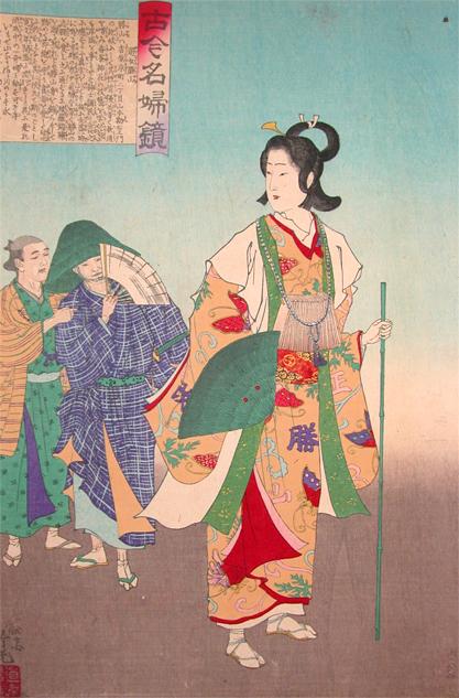 『古今名婦鏡』「遊女勝山」(安達吟光 画)