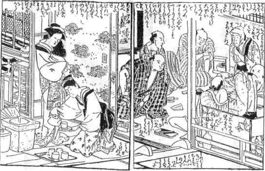 江戸時代、博打に興じる男性たち(黄表紙『莫切自根金生木』より)