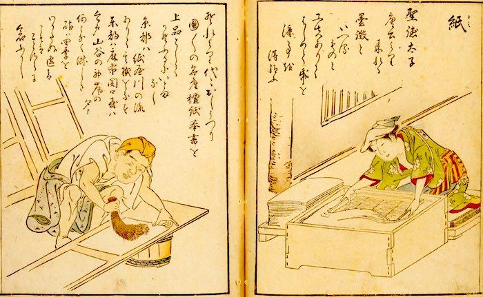 江戸時代の和紙職人(『彩画職人部類』より)