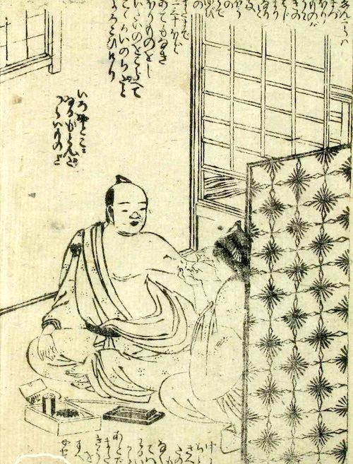 『江戸生艶気樺焼』(山東京伝 作/北尾政演 画)、その2