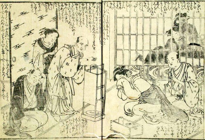 『江戸生艶気樺焼』(山東京伝 作/北尾政演 画)、その3