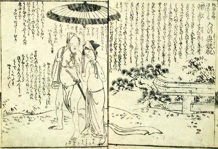 『江戸生艶気樺焼』(山東京伝 作/北尾政演 画)、その5