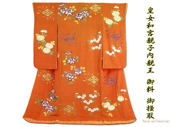 和宮の着物。兄である孝明天皇からの贈り物といわれる