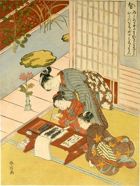 江戸時代の子が字の練習中(『五常』「智」鈴木春信 画)