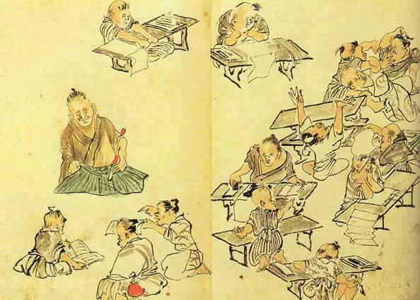 寺子屋の師匠(『一掃百態図』より/渡辺崋山 画)