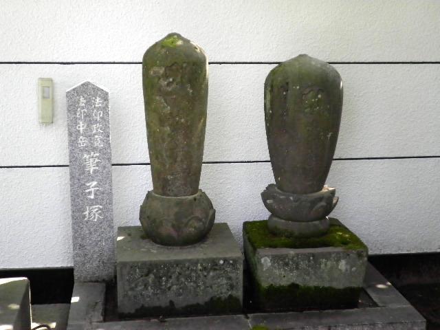 寺子屋の先生の墓石(筆子塚)