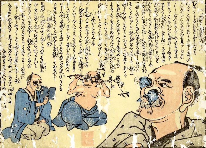 「木で鼻をくくる」、「目が節穴」(『諺臍の宿替』/一荷堂半水 文/歌川芳梅 画)
