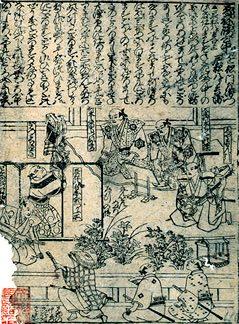 『曽根崎心中』(近松門左衛門 作)