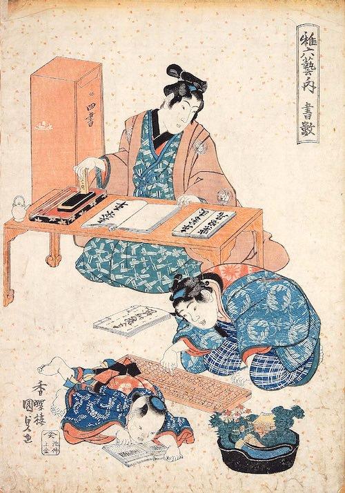 江戸時代、商人になる子どもにとってそろばんは必須でした(『稚六芸』「書数」歌川国貞 画)