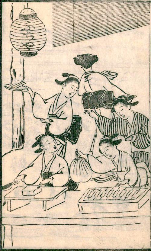 『豆腐百珍』(曽谷学川 作(伝))