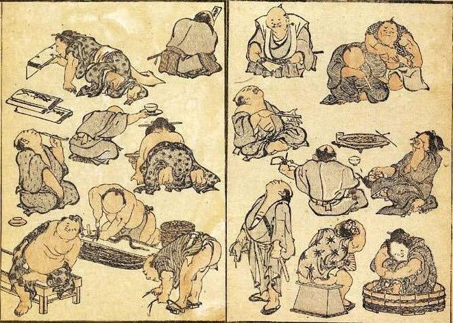 江戸時代の太った人の生態(『北斎漫画』 葛飾北斎 画)