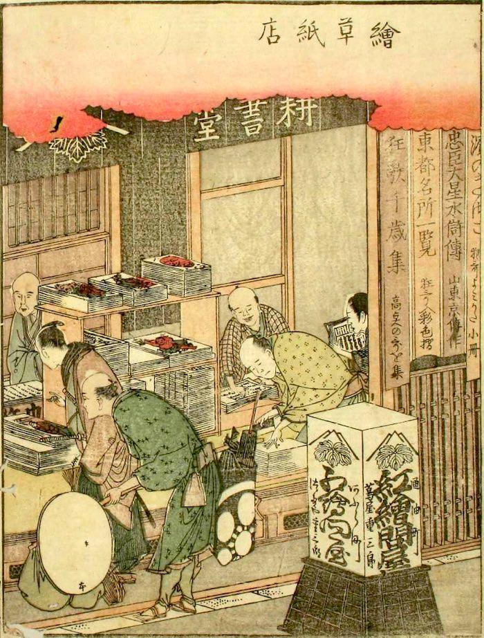 本を求める江戸時代の人々(『画本東都遊』より/葛飾北斎 画)の拡大画像