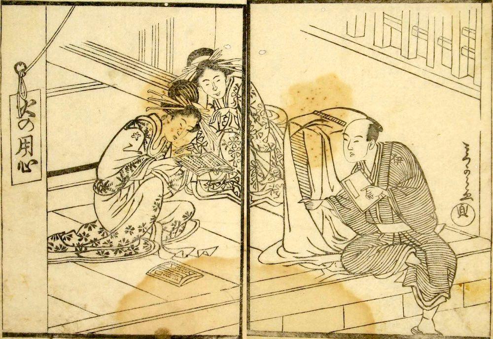 江戸時代の貸本屋(『倡客竅学問(しょうかくあながくもん)』十返舎一九 著)の拡大画像