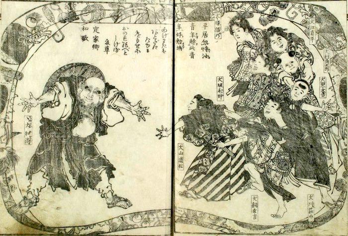 『南総里見八犬伝』(曲亭馬琴 作)