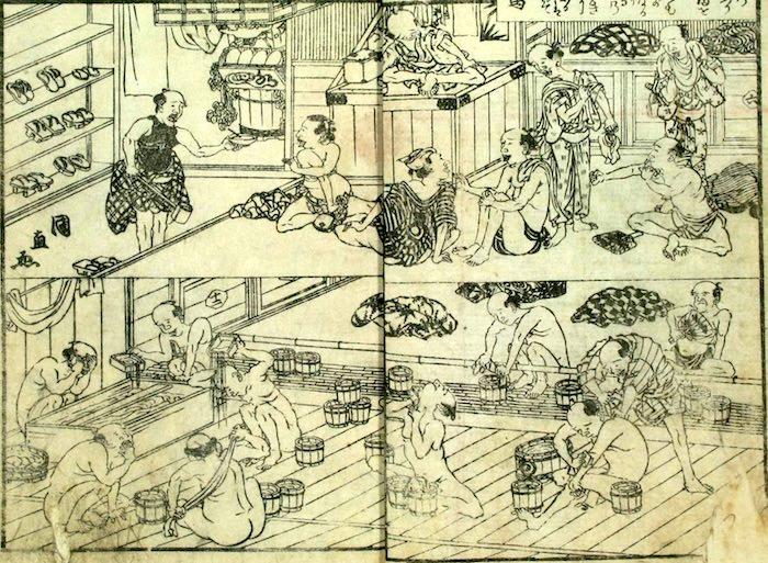 『浮世風呂』(式亭三馬 作/北尾美丸 画)