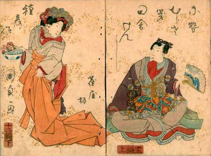 『偐紫田舎源氏』(柳亭種彦 作/歌川国貞 画)