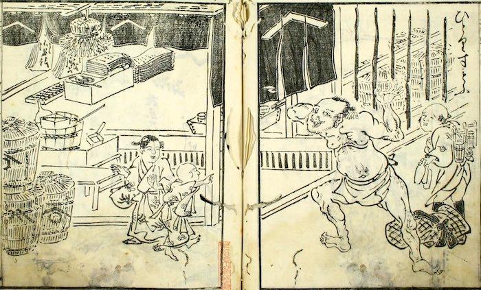 江戸の珍商売・ひとり相撲(『一蝶画譜』初篇 英一蝶 画)