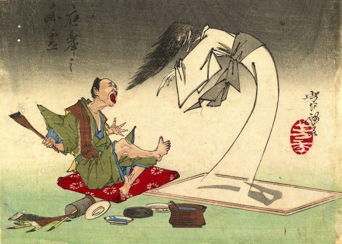 『応挙の幽霊』(円山応挙 画)