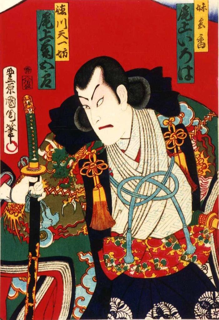 歌舞伎にもなった「天一坊事件」(『徳川天一坊 尾上菊五郎』歌川豊周 画)の拡大画像