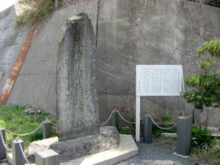久米兄弟の兄・幸太郎が仇討ちを果たした祝田浜の碑(宮城県石巻市)