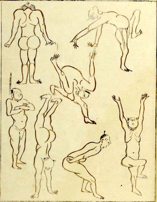 『略画式』1-1(1795年、北尾政美 画)
