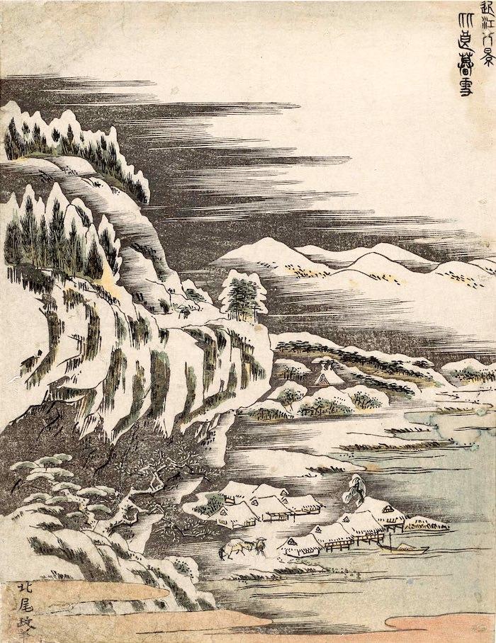 北尾政美の画像 p1_34