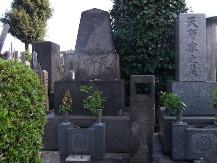 棋聖・天野宗歩の墓(東京都豊島区の本妙寺)