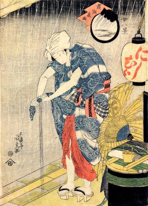 雨で濡れた着物の裾を絞る江戸時時代の女性(『集女八景 粛湘夜雨』歌川国貞 画)
