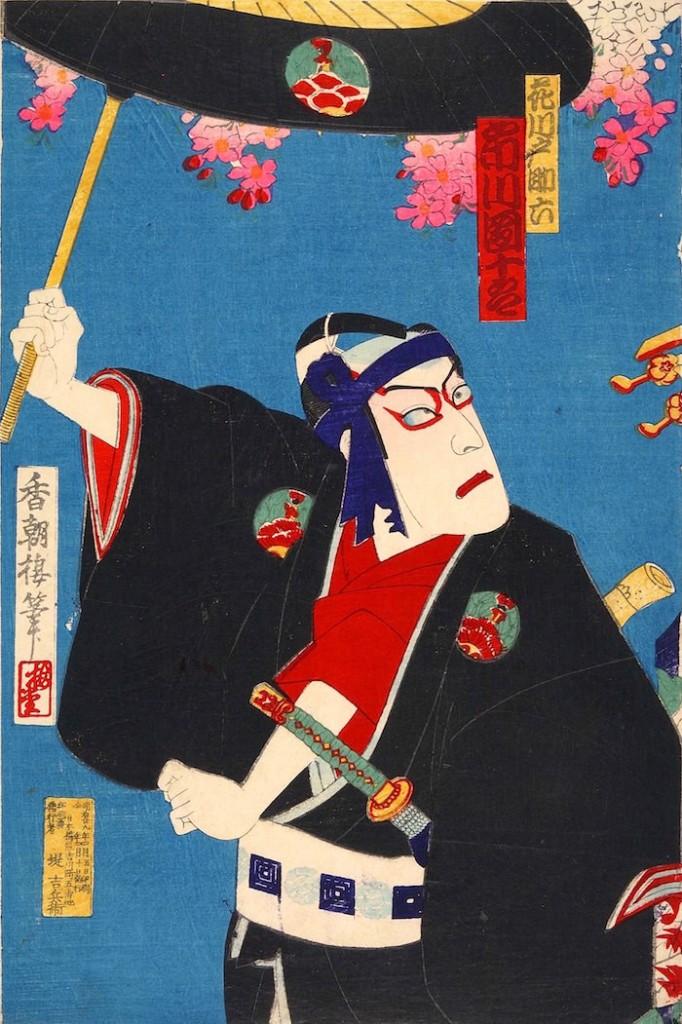 助六といえば傘は欠かせない小道具(『花川戸助六 市川団十郎』歌川国貞 画)の拡大画像