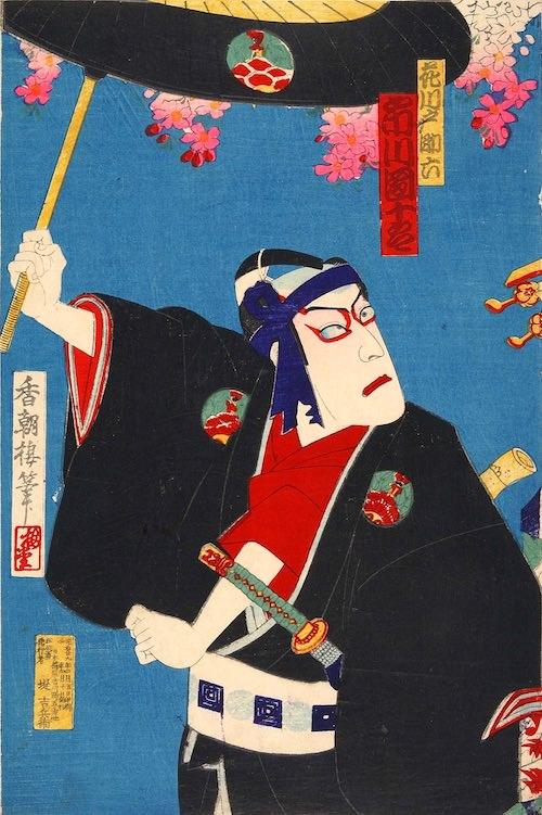 助六といえば傘は欠かせない小道具(『花川戸助六 市川団十郎』歌川国貞 画)