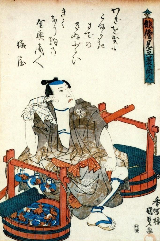 『東都見立夏商人』「金魚売」(歌川国貞 画)の拡大画像