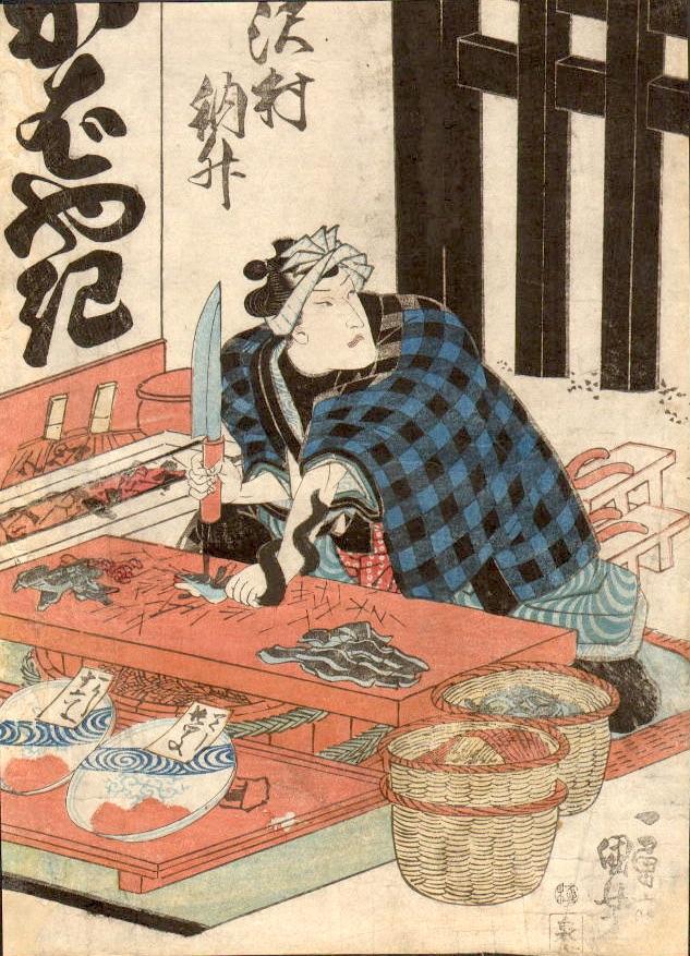 料理人がいきのいい鰻をさばいています。左上には「かばやき」と大書した看板も(「かばやき沢村訥升」歌川国芳 画)の拡大画像
