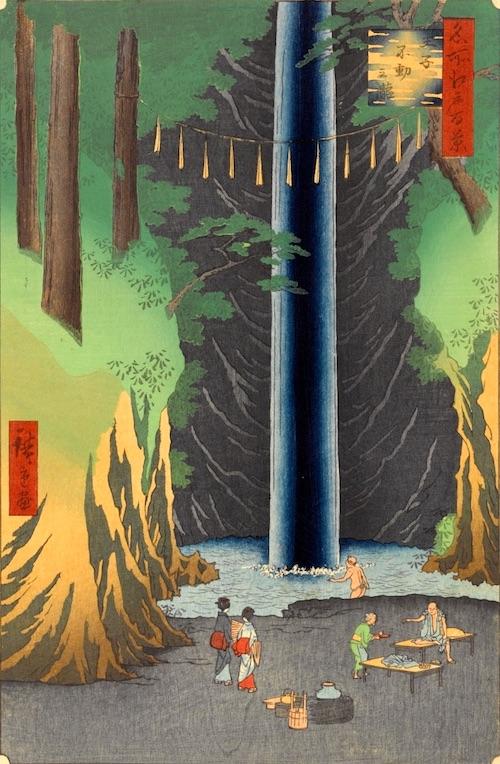王子不動の滝(『名所江戸百景』「王子不動之滝」歌川広重 画)