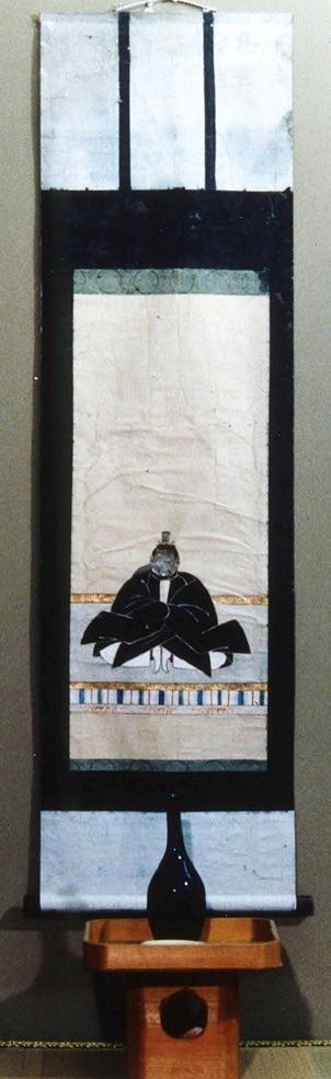 「お神酒天神」の掛け軸(平賀源内11歳の作品)