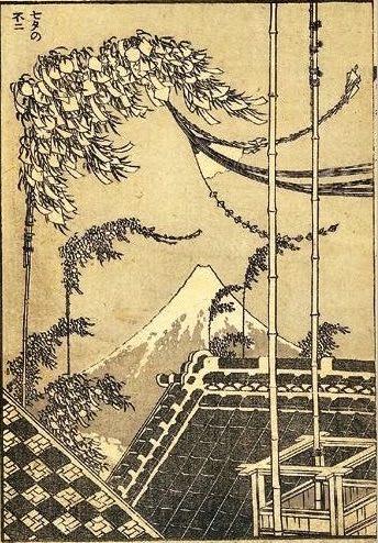 『富嶽百景』「七夕の不二」(葛飾北斎 画)