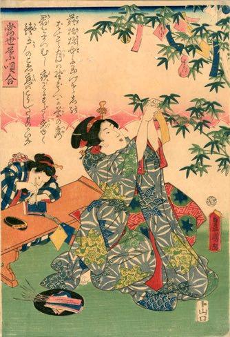 七夕の飾り付けをする江戸時代の人々(『当世葉唄合』「七夕の図」三代歌川豊国 画)