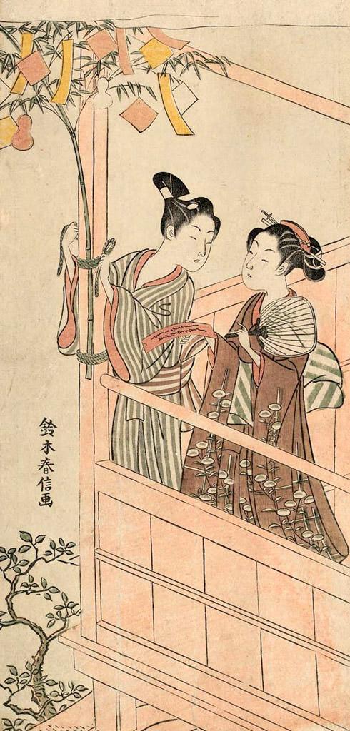 江戸時代の七夕。笹の葉に短冊を飾り中(鈴木春信 画)