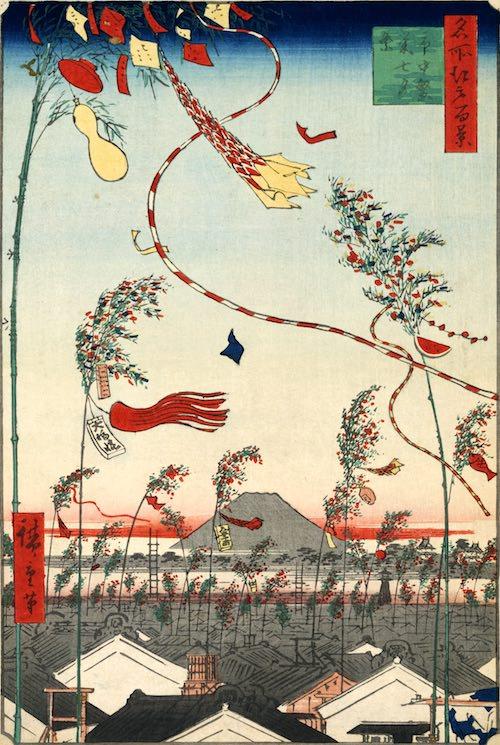 『名所江戸百景』「市中繁栄七夕祭」(歌川広重 画)