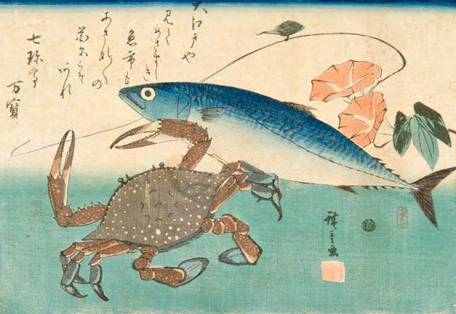 『魚づくし』「さば かに あさがお」(歌川広重 画)