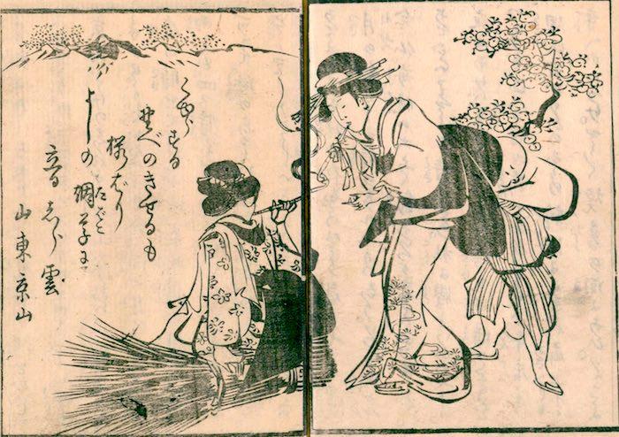 ゆっくり喫う(江戸時代のタバコの吸い方4)