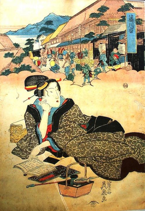 『東海道 藤川宿』(渓斎英泉 画)
