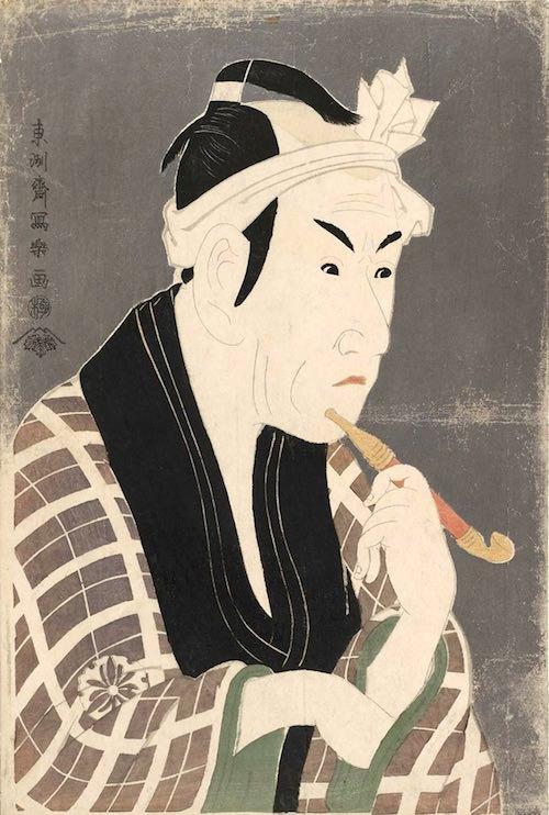 歌舞伎役者は太い煙管が好み(『四世松本幸四郎の山谷の肴屋五郎兵衛』写楽 画)