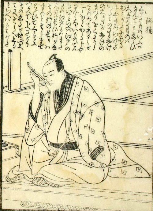 ヤニさがる男性(『吉野屋酒楽』より 山東京伝 作)