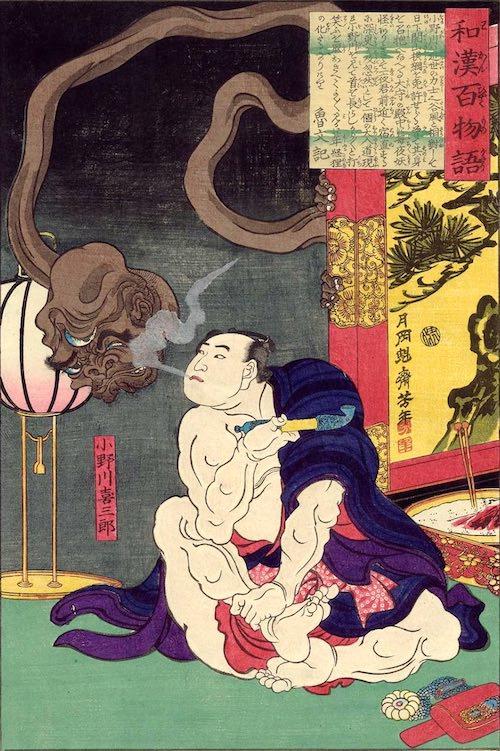 タバコの煙に顔をしかめる妖怪(『和漢百物語』より「小野川喜三郎」月岡芳年 画)