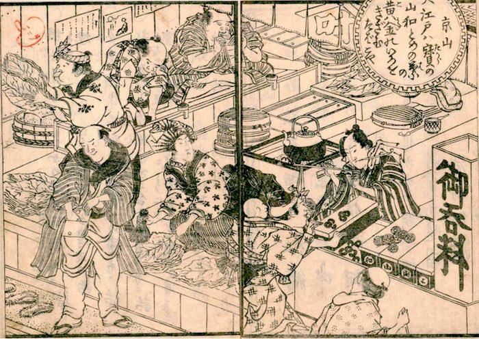 江戸時代のタバコ屋の店先(『煙草二抄』より 山東京伝 作)