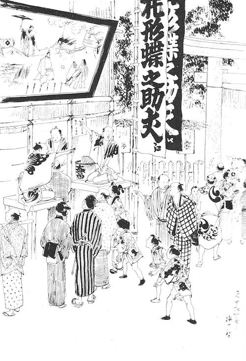 江戸時代の見世物小屋の入り口