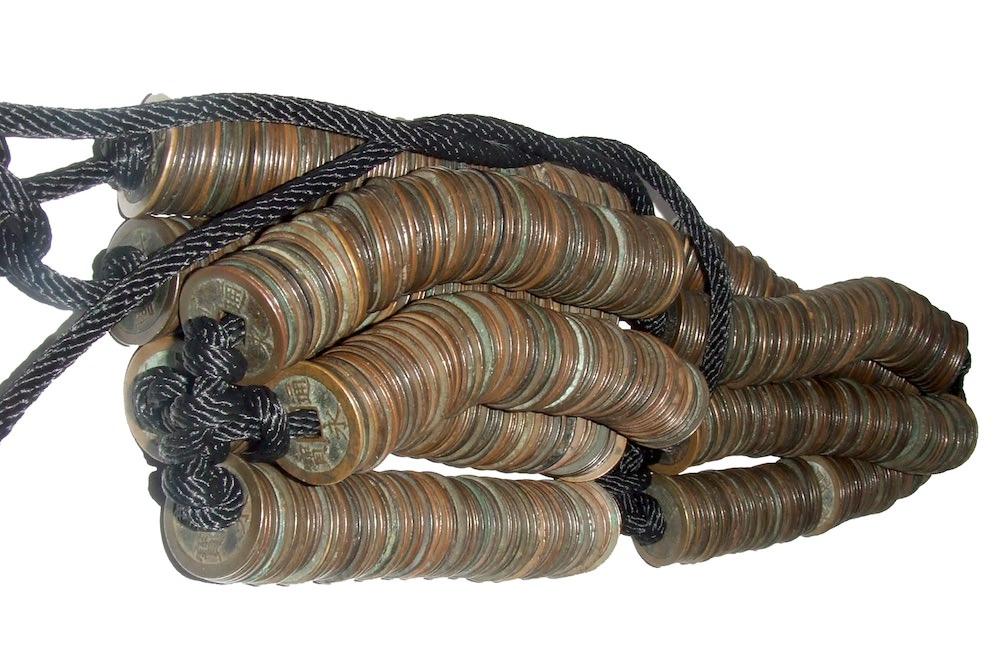 銭緡の拡大画像