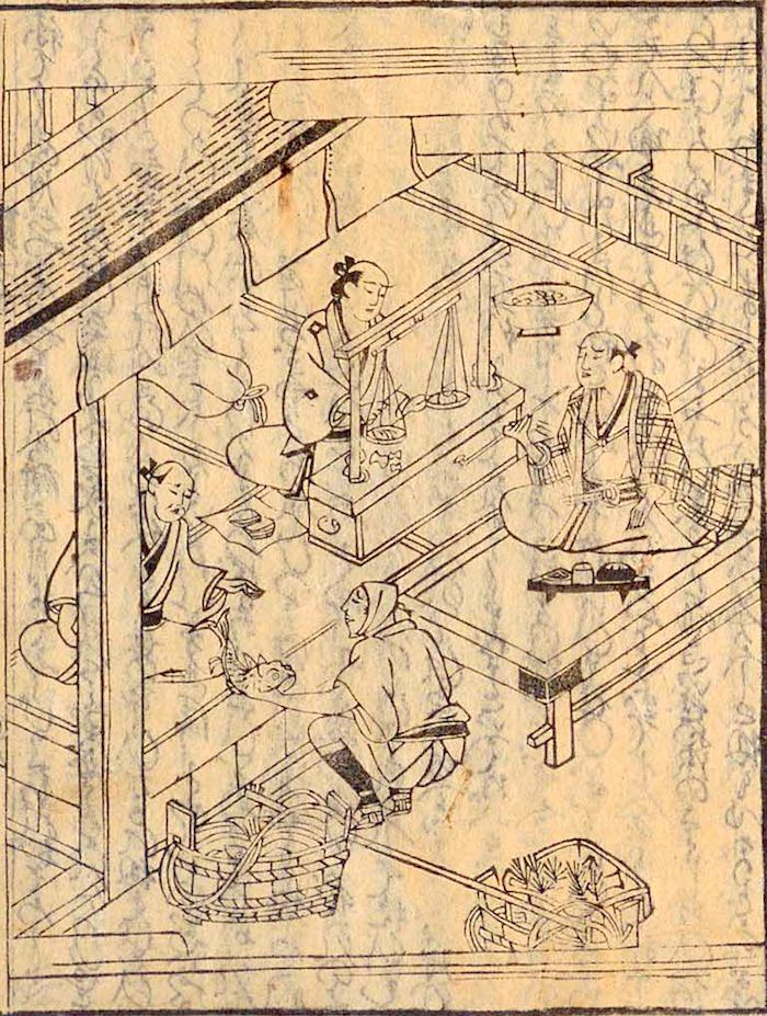 脇両替(『日本永代蔵』より、井原西鶴 作)の拡大画像